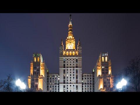 Высотка на Кудринской площади: истории, легенды, виды