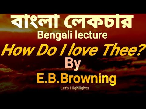 How Do I Love Thee? Or Sonnet 43 By Elizabeth Barrett Browning. Bengali Lecture |বাংলা লেকচার |