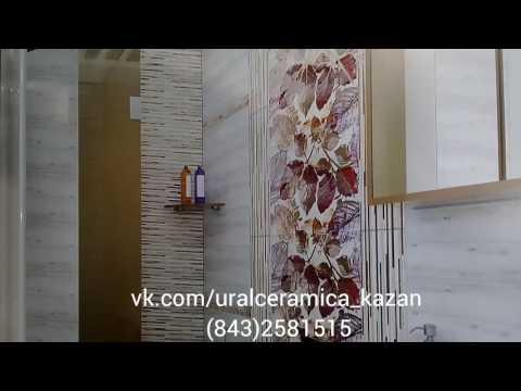 Плитка минск Плитка для ванной
