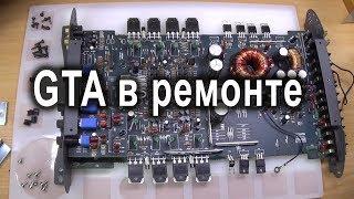 Усилитель Blaupunkt GTA450 свистит и уходит в защиту