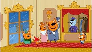 Три кота | Ресторан | Серия 70 | Мультфильмы для детей