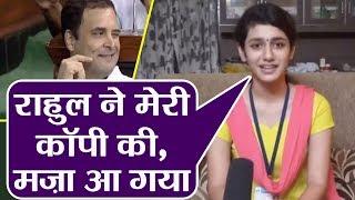 Priya Prakash Varrier's Shocking Reply on Rahul Gandhi's Wink | FilmiBeat
