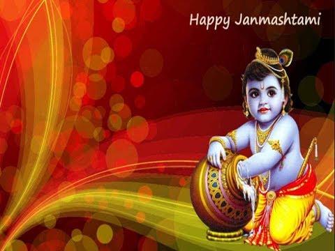 Видео Janmashtami essay in sanskrit