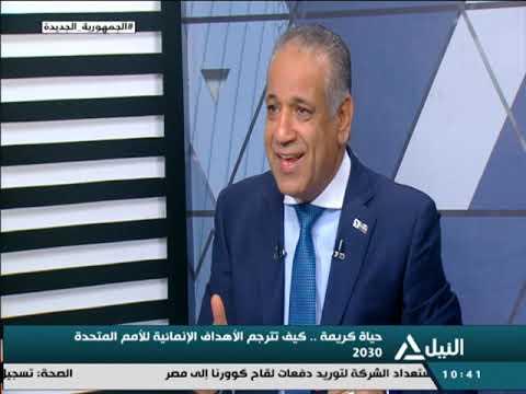 د/ يسري الشرقاوي ومفهوم عقل الدولة وكفاءة التخطيط للتنمية