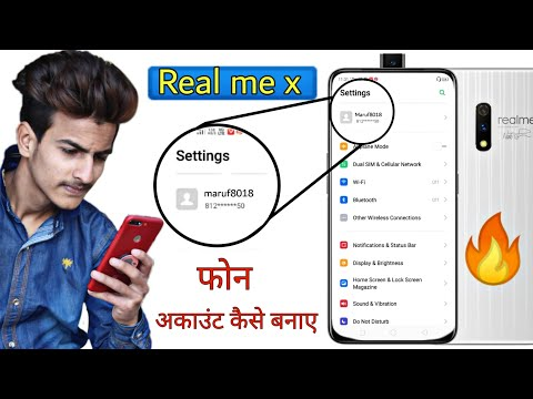 How To Register Real Me X Phone I'd | Must Watch Real Me X User | MRF Technical Facility.