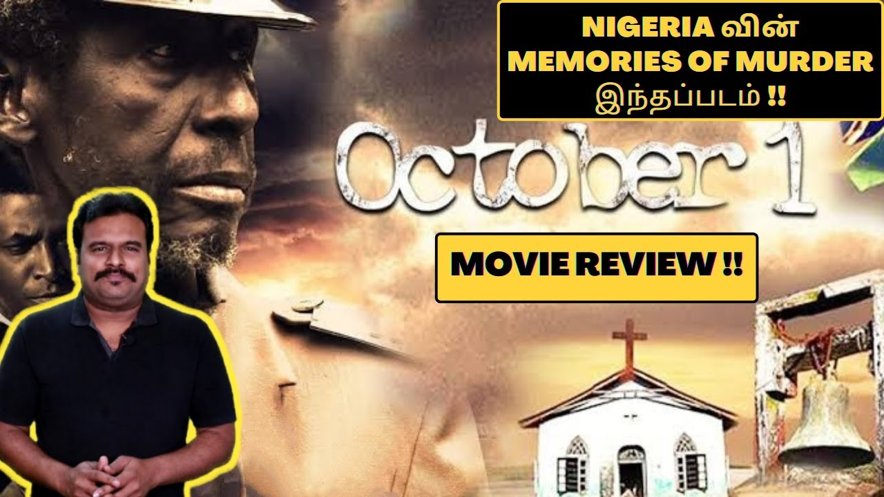 Download October 1 (2014) Nigerian Crime Investigation Thriller Review in Tamil by Filmi craft Arun