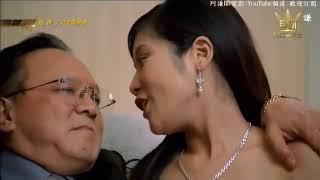 賭神3之少年賭神 粵語中字
