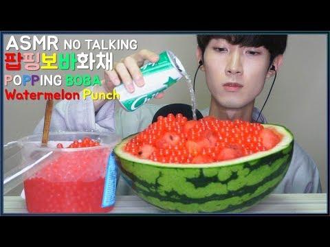POPPING BOBA BALLS Watermelon Punch