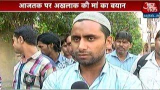 Dadri Lynching: Victim Akhlaq