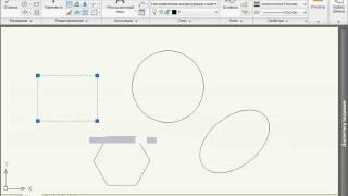 Выделение в режиме «Рамка» в AutoCAD 2010 (21/45)