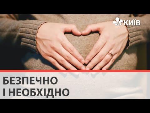 Центр здоров'я рекомендує вагітним COVID-вакцинацію