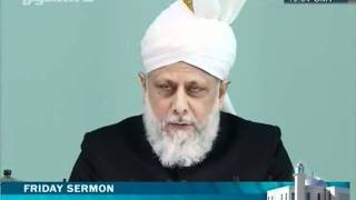 Urdu Friday khutba jumaa 13 Jan 2012, Seek Allah's forgiveness, Repent and seek His protection clip3