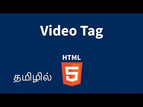 HTML Video Tag Explained In Tamil