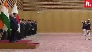 Ceremonial Welcome For PM Narendra Modi In Japan | #ModiInJapan: