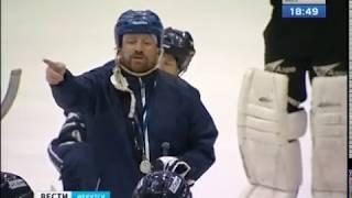 «Байкал Энергия» новички и первый лёд