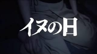 舞台『イヌの日』 チケット好評発売中!! 【STORY】 高校を卒業後、進...