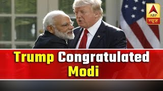 Donald Trump Rang PM Modi Up To Congratulate Him On Thumping Victory | ABP News