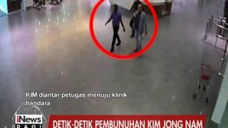 CCTV Detik - Detik Pembunuhan Kim Jong Nam - iNews Pagi 21/02