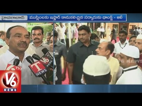 Telangana CM KCR And Ministers Attended For Mahmood Ali's Ramadan Iftar | V6 News