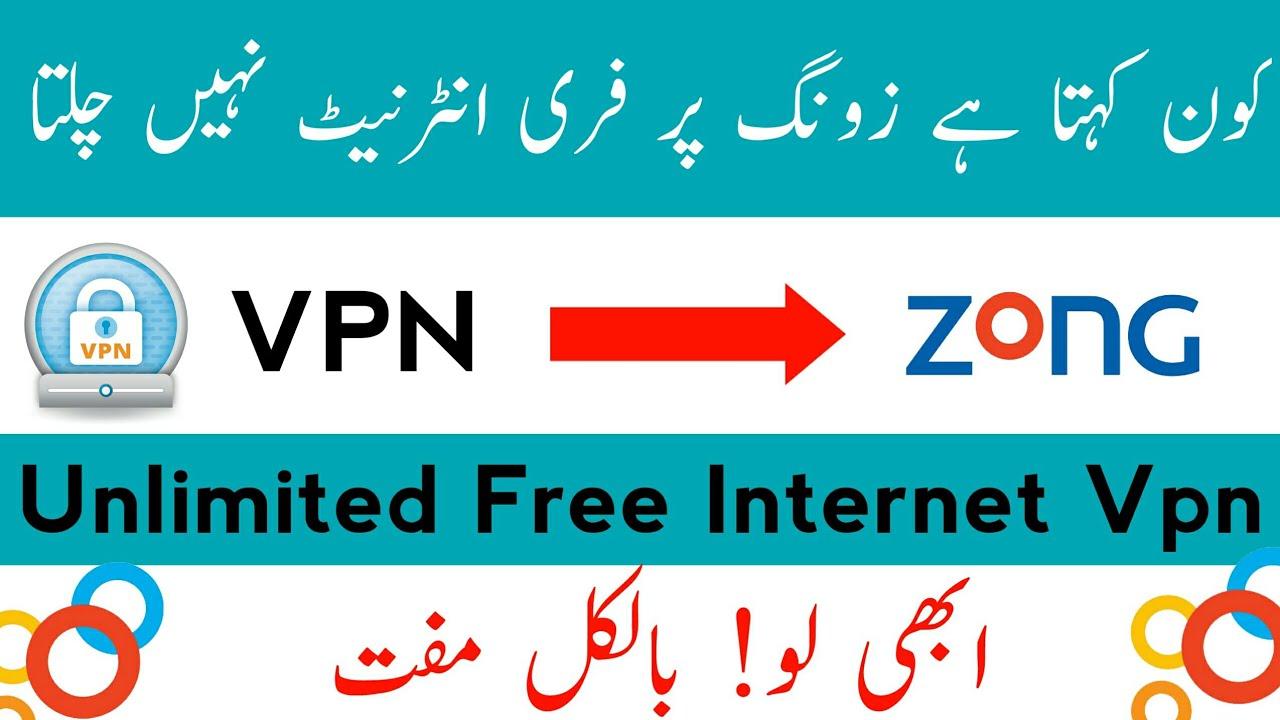 Zong free internet 2019 vpn | Zong free internet vpn apk my best tech