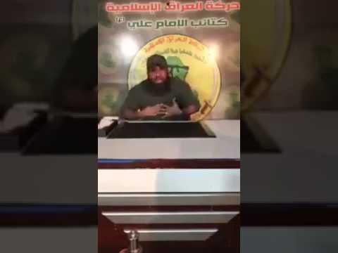 بالفيديو.. ابو عزرائيل يرد على البراءة منه في الحشد الشعبي