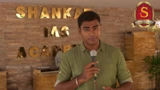 Ajay Yashwanth - UPSC CSE 2016 topper (AIR 463) from Shankar IAS Academy