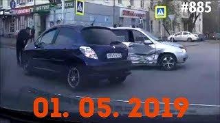 ☭★Подборка Аварий и ДТП/Russia Car Crash Compilation/#885/May 2019/#дтп#авария