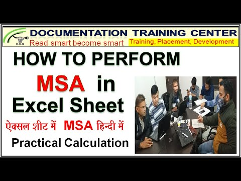 MSA IN EXCEL SHEET, How To Make  MSA In Excel
