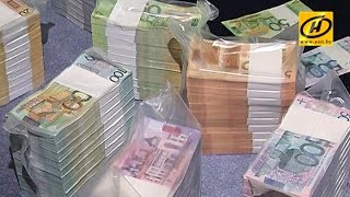 Новые белорусские деньги показал Нацбанк.
