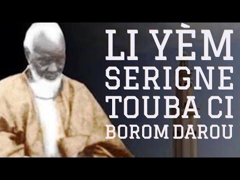 Li Yèm Serigne Touba ci Mame Thierno Birahim - TOUBATV