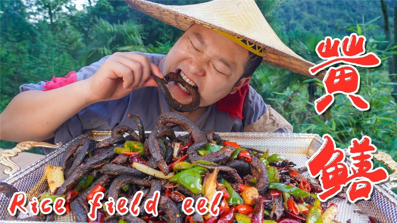 【Shyo video】200元買5斤黃鱔,放油鍋裡炸完再爆炒,好吃到骨頭都不放過!