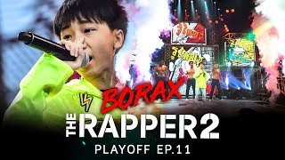 borax-playoff-the-rapper-2