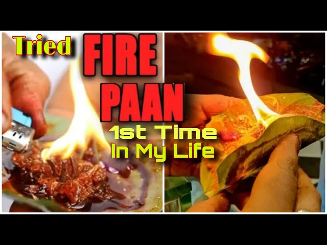 FIRST TIME EXPERIENCING FIRE PAAN 😲|| MY REACTION || MY FIRST VLOG ||