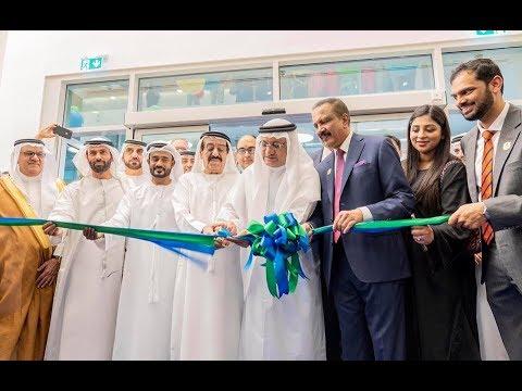 Aster Hospital, Al Qusais Launch Event Highlights