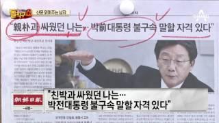 신문 읽어주는 남자 - 3월 30일 돌직구 브리핑 thumbnail