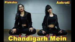 Chandigarh Mein | DANCE |EMINENT DANCE ACADEMY