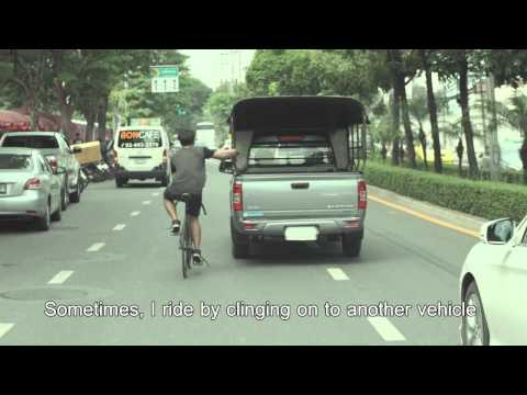 จักรยานฟิกเกียร์ (สร้างจากเรื่องจริง)