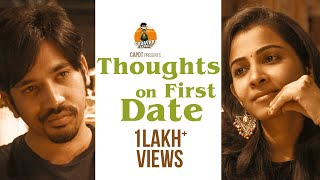 THOUGHTS ON FIRST DATE ( With Subtitles) | GODAVARI EXPRESS | CAPDT