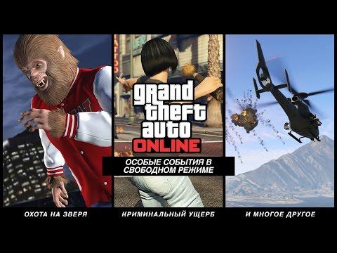 Сюжетные дополнения GTA 5 могут никогда не поступить в продажу, Rockstar концентрируется на GTA Online