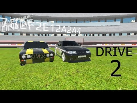 Фильм DRIVE (Russian RaiderOnline ) #2