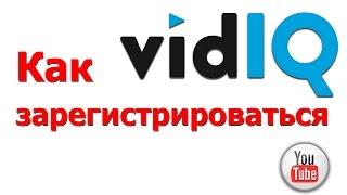 VdIQ. Как зарегистрироваться и скачать приложение VdIQ