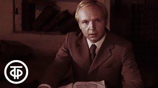 Слово о полку Игореве. Читает А.Мягков (1972)