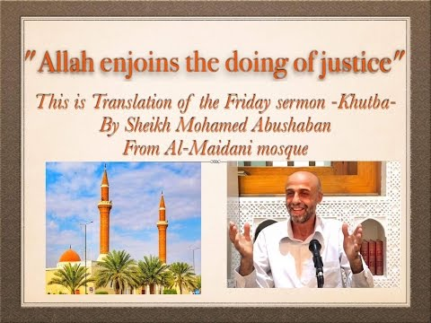 Allah enjoins the doing of justice