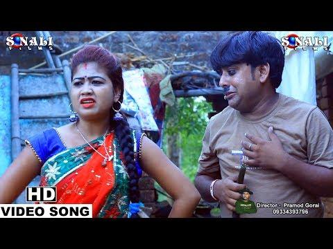 New Purulia Hd Video Song 2018#Suraj,Misti Priya#Tumi Aar Kucho Na Nunur Baba