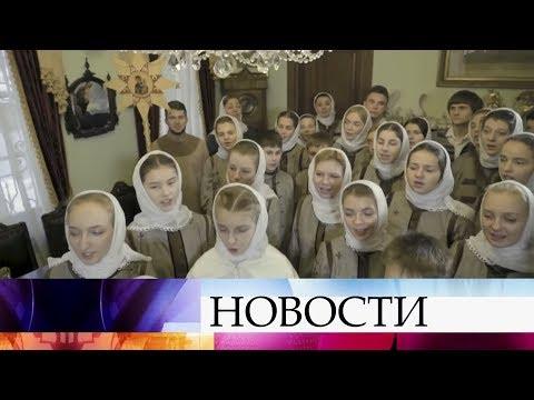 Каноническая православная церковь Украины встречает Рождество, несмотря на давление политиков.