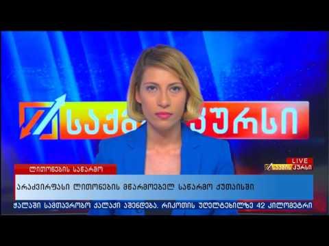 Business News 23.03.2017