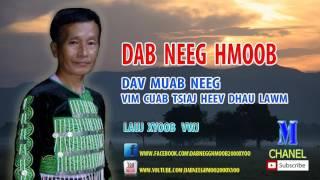 Dab Neeg hmoob 2017 - Tsov Rog Tua Nrog Dav [นิทานม้งใหม่ 2017]