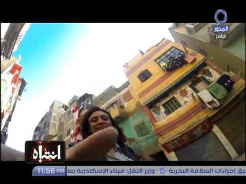 انتباه | سائق توك توك لـ ' منى عراقي '  : الحقينا دول غلو علينا المخدرات