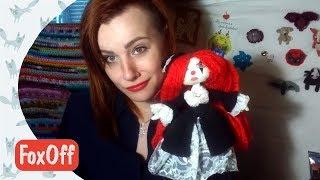 КЧайное | Мои текстильные куклы | Сокровища из детства