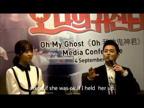 Oh My Ghost Press conference, 040715